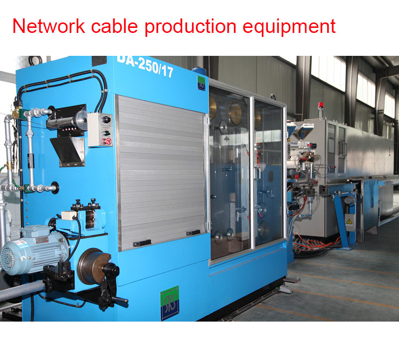Network cable production equipment 3-2