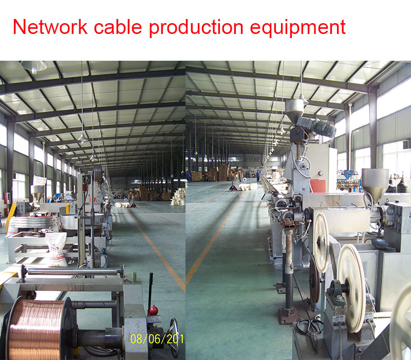 Network cable production equipment 4